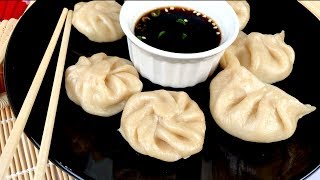 চিকেন ডাম্পলিং /মোমো / ডিমসাম || Bangali Chicken Dumpling || Steamed Momo In Bangla || Nepali DimSum