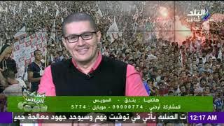 صدى البلد | صدى الرياضة مع عمرو عبدالحق واحمد عفيفي (الجزء الثاني) 27/11/2015