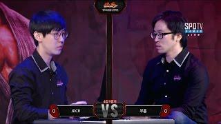[TEKKEN7 한국대표선발전] 일반부 4강 1경기 JDCR vs 무릎 -EsportsTV