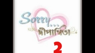 Sorry Dipannita 2 by swaraj dev | bangla new music video 2017