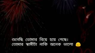 you will cry 100%... Emotional Love story bangla...