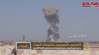 """نشطاء سوريون يطلقون حملة """"مخيمات الموت"""""""