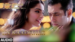En Kaadhale Full Song (Audio) ||