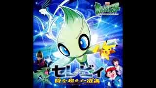 Celebi Song ''wrapped up in light''