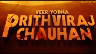 Tale of Prithviraj Chauhan | Animated Full  Movie | Prithvi Raj Chauhan with English Subtitles