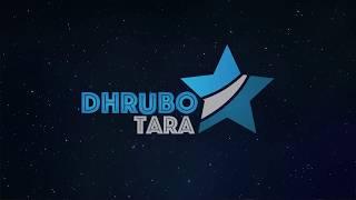 Dhrubo Tara | Bangladeshi Entertainment Channel