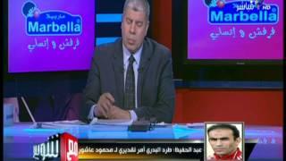 سيد عبد الحفيظ: المشاركة في البطولة العربية من عدمه قد يحسم في اجتماع الإثنين