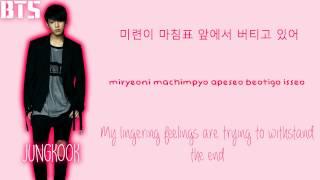 BTS (방탄소년단) - Let Me Know [Lyrics Han|Rom|Eng]