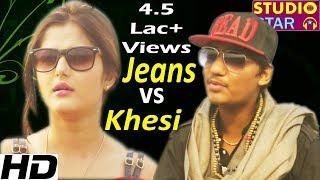 New Haryanvi Song 2016 | JEANS vs KHESI | Anjali Raghav | Haryanvi Dance Dhamaka | Studio Star Music