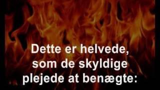 KORANEN - kapitel: ( AL-RAHMAN ) med Dansk undertekster ★★★★★