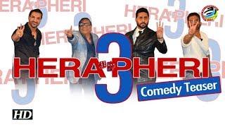 Hera Pheri 3 First Trailer | Latest Movie 2017 | Paresh Rawal Akshay Kumar Sunil Shetty