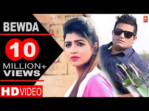 Xxx Mp4 Haryanvi Songs Bewda Latest Haryanavi DJ Songs 2017 Dhillu Jharwai Sonika Singh Raju Punjabi 3gp Sex