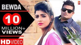 Haryanvi Songs | Bewda | Latest Haryanavi DJ Songs 2017 | Dhillu Jharwai, Sonika Singh, Raju Punjabi