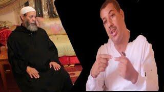 رد مفحم على مكذب صحيح البخاري من الشيخ محمد المغراوي حفظه الله
