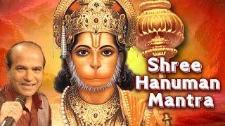Shree Hanuman Mantra   Suresh Wadkar   Devotional