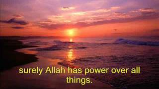 Abdul Wali Arkani Isha Salah Fatir 1 - 14 (HIGH QUALITY)