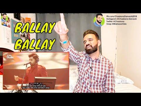 Xxx Mp4 ReAction From NORWAY Ballay Ballay Abrar Ul Haq And Aima Baig Coke Studio Season 11 Episode 7 3gp Sex
