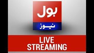 BOL TV Live - Pakistan No. 1 News Channel