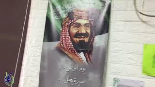 فعاليات الاحتفاء باليوم الوطني 88 للمملكة العربية السعودية في مجمع القريحاء