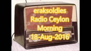 Radio Ceylon 18-08-2016~Thursday Morning~02 Film Sangeet - Raksha Bandhan Special
