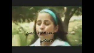 islamic nashee Noon islamic poem for kids