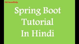 How to customized Spring boot application.properties -16