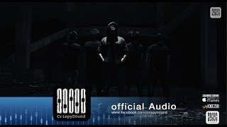 Bedroom Audio - ใครคนนั้น (Official Audio)