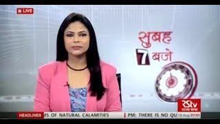 Hindi News Bulletin | हिंदी समाचार बुलेटिन – Aug 16, 2017 (7 am)