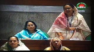 Bangladesh Parliament Speech 13.07.2017