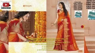 Orginal indian silk catan sharre -ঈদ শাড়ী কালেকশন ২০১৭