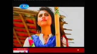Bangla Natok Ei Kule Ami Ar Oi Kule Tumi Part 56 Ft Mosharraf Karim, Shokh