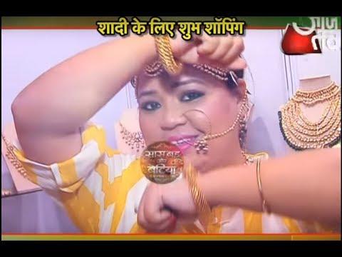 Xxx Mp4 Bharti Singh Becomes Padmavati 3gp Sex