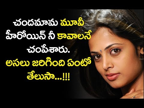 Xxx Mp4 CHANDAMAMA ACTRESS SINDHU MENON MURDER IS IT REAL OR FAKE 3gp Sex