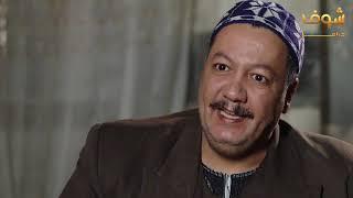 ابو لمعي عم يعطي اقتراحات للزعيم 😂😂 طوق البنات 4 شوف دراما