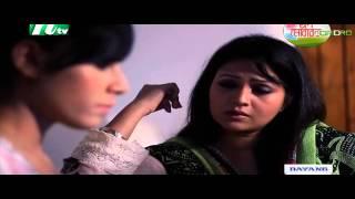 House Husband (2012) Bangla EID Natok (MEDIAFIRE DL)