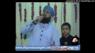 Huzoor Meri To Sari Bahar Ap Se Hai by Owais Raza Qadri