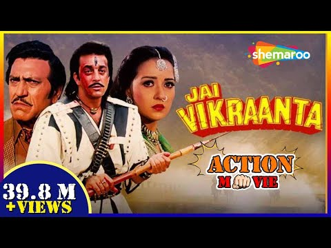 Xxx Mp4 Jai Vikraanta HD Hindi Full Movie Sanjay Dutt Zeba Bakhtiyar With Eng Subtitles 3gp Sex