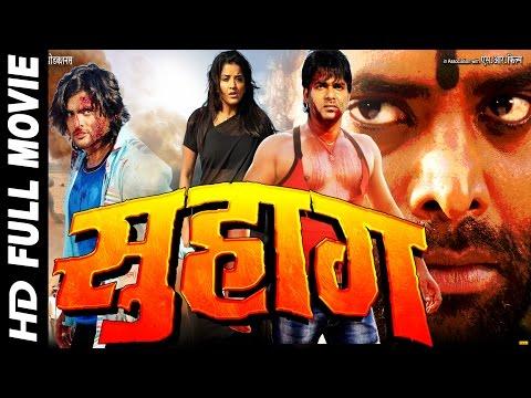 Xxx Mp4 Superhit Bhojpuri Full Movie सुहाग Suhaag Pawan Singh 3gp Sex