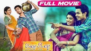 Vinavayya Ramayya Latest Full Length Movie || 2018 Telugu Movies | Naga Anvesh