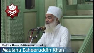 Tafseer Sureh Al Zukhruf-Aayat 46/47 (Maulana Zaheeruddin Khan)