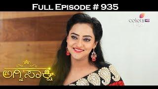 Agnisakshi - 3rd July 2017 - ಅಗ್ನಿಸಾಕ್ಷಿ - Full Episode