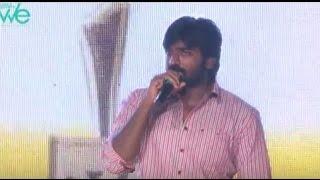 Vijay Sethupathy emotional Speech at we awards