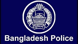 Bangladesh Police Commando Course (PCC) বাংলাদেশ পুলিশ কমান্ডো কোর্স (পিসিসি)
