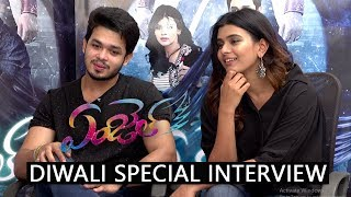 Hebah Patel & Naga Anvesh Diwali Special Interview | Angel Movie  | Sapthagiri | Saraswathy Films