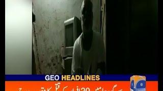 Geo Headlines 09 PM 03-April-2017