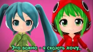 [Vocaloid 3] Matryoshka [Rus]