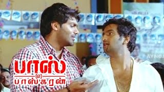 Boss Engira Baskaran Tamil Movie | Scenes | Arya Spoils Subbu Panchu's First Night | Arya, Santhanam