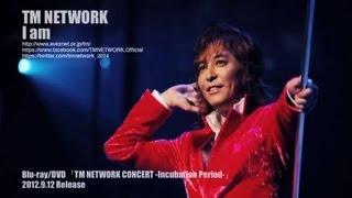 TM NETWORK / I am(TM NETWORK CONCERT -Incubation Period-)