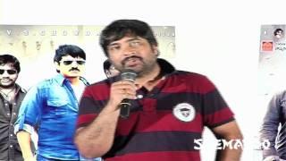 YVS Chowdary joking on Rey movie complications - sai dharma teja