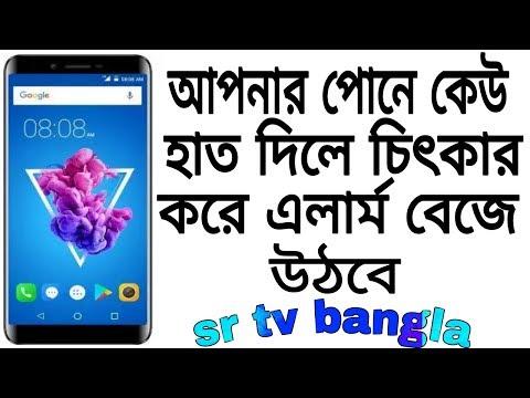 Xxx Mp4 My Phone Hi Security By Sr Tv Bangla 3gp Sex